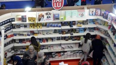 "Photo of تحت شعار ""الكتاب قارة"".. الصالون الدولي للكتاب بالجزائر يفتتح فعالياته"
