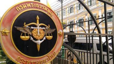 Photo of انتحار قاضي تايلاندي داخل المحكمة بعد تبرئته 5 أشخاص