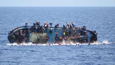 Photo of وفاة 15 ألف مهاجر غرقًا في البحر المتوسط خلال 6 سنوات