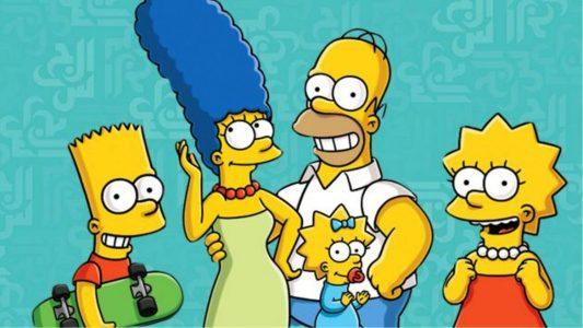 أسرار المسلسل الكرتوني الشهير عائلة سمبسون The Simpsons