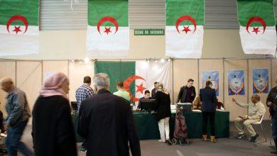 Photo of 136 مرشحًا محتملاً في الانتخابات الرئاسية الجزائرية