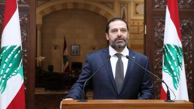 Photo of سعد الحريري يقرر منح نفسه 72 ساعة لإعلان الاستقالة