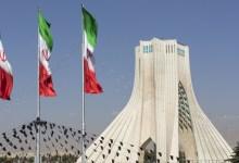 Photo of إيران تنتهك بندًا آخر من الاتفاق النووي