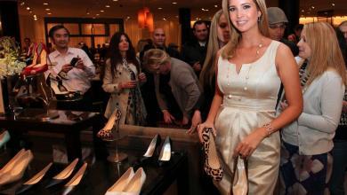 Photo of جولات إيفانكا ترامب.. أزياء وإطلالات تطغى على جوهر الحدث