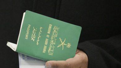 Photo of السعودية تشدد عقوبات تشغيل مخالفي نظام الإقامة والعمل