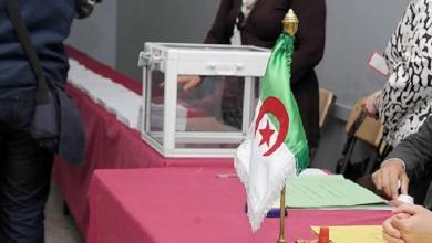 Photo of انطلاق الحملات الانتخابية لمرشحي الرئاسة الجزائرية رسميًّا