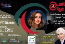 """Photo of """"زينة ارحيم"""".. شاهد عيان على معاناة السوريين وكفاح الصحفيات في أجواء الحرب"""
