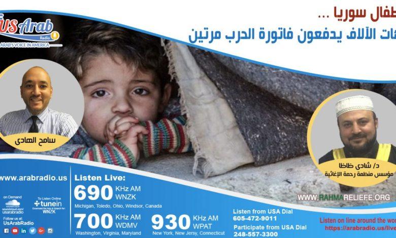 Photo of يدفعون ثمن الحرب مرتين.. من يساعد الأطفال الأيتام في سوريا؟