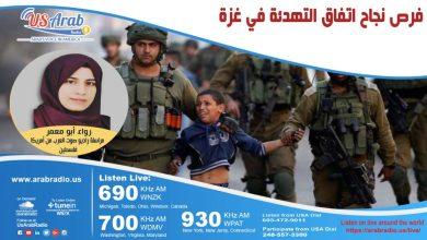 Photo of التصعيد في غزة وفرص نجاح اتفاق التهدئة