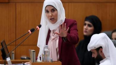 Photo of استقالة وزيرة كويتية من منصبها إثر استجواب برلماني