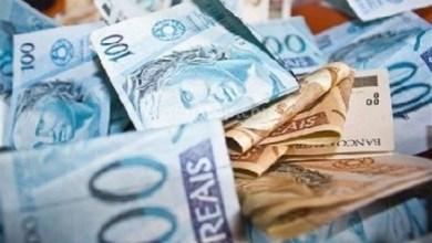 Photo of مدينة برازيلية تمنح مواطنيها دخلاً ماليًا دون عمل