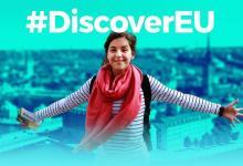 Photo of رحلة مجانية لـ20 ألف شاب لاكتشاف أوروبا
