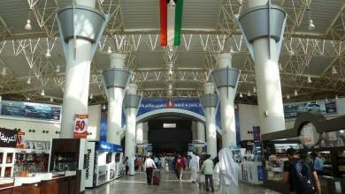 Photo of عودة حركة الملاحة الجوية في مطار الكويت إلى طبيعتها