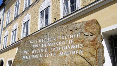 Photo of النمسا تحول منزل هتلر إلى قسم شرطة!