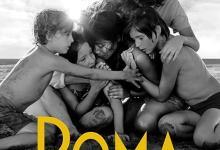 "Photo of ""روما"".. أول أفلام ""نتفليكس"" على أسطوانات ""بلو راي"""