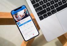 """Photo of تطبيق فيسبوك قد يفتح كاميرا """"آي فون"""" دون علم مستخدمه"""
