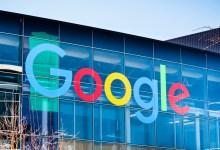 Photo of فرنسا تغرم جوجل 167 مليون دولار لهذا السبب!!