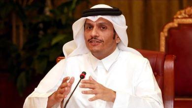 Photo of قطر تعلن حدوث تقدم طفيف في حل الخلاف الخليجي