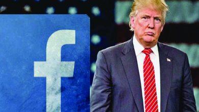 """Photo of ترامب يستخدم حيلة """"فيسبوك"""" للإفلات من العزل"""