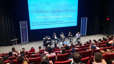 Photo of أول جامعة أمريكية تقدم منحة دراسية للطلاب اللاجئين