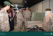Photo of السعودية تفتتح أول قسم نسائي عسكري في القوات المسلحة