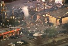 Photo of الكشف عن مقتل شخصين في انفجار هيوستن بولاية تكساس