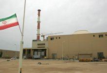 Photo of أمريكا تحذر إيران من عواقب الانسحاب من معاهدة حظر الانتشار النووي