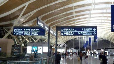 Photo of حقيقة تعليق الرحلات الجوية من الصين إلى أمريكا
