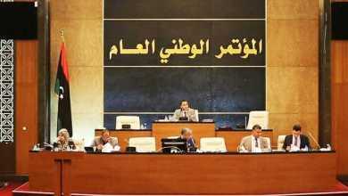 Photo of البرلمان الليبي يلغي جميع قرارات المؤتمر الوطني منذ 2014