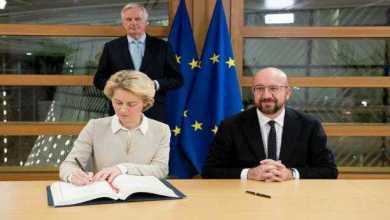 Photo of إحالة اتفاق بريكست للبرلمان الأوروبي للمصادقة عليه