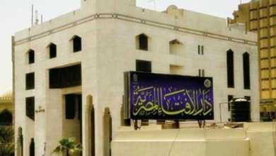 Photo of الإفتاء المصرية: لا مانع شرعًا من الزواج بفتاة لقيطة أو مجهولة النسب