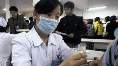 Photo of تحقيق بشأن وباء غامض ينتشر في الصين وهونج كونج