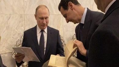 Photo of بوتين يُهدي الجامع الأموي بدمشق نسخة تاريخية من القرآن (صور)