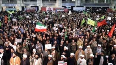 Photo of مشروع قانون أمام الكونجرس الأمريكي لدعم متظاهري إيران