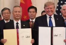 Photo of توقيع المرحلة الأولى من الاتفاق التجاري بين أمريكا والصين
