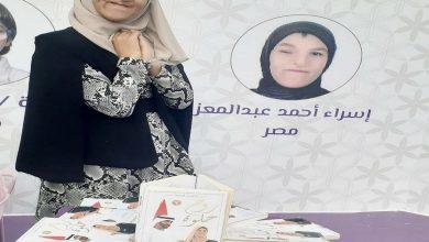 "Photo of إسراء أحمد ""أم روح حلوة"".. حوار ممتع مع قاهرة التنمر والعنصرية"