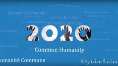Photo of راديو صوت العرب يشارك في مبادرة عالمية لإعلاء قيم التسامح