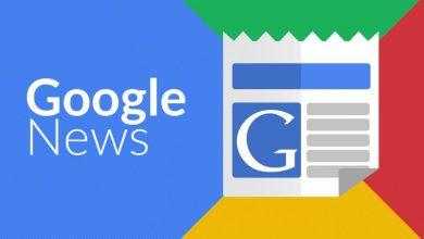 Photo of جوجل تبحث فرض رسوم على خدمات الأخبار