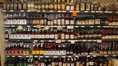 Photo of دراسة جديدة تكشف زيادة عدد الوفيات المرتبطة بالكحوليات في أمريكا