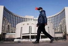 """Photo of رغم """"كورونا"""".. صندوق استثمار صيني يجتذب 17 مليار دولار في يومه الأول"""