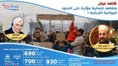 Photo of أوضاع مأساوية للاجئين السوريين على الحدود التركيةـ اليونانية