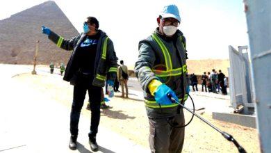 Photo of مصر تجري تعقيمًا لمنطقة أهرامات الجيزة خوفًا من كورونا (فيديو)