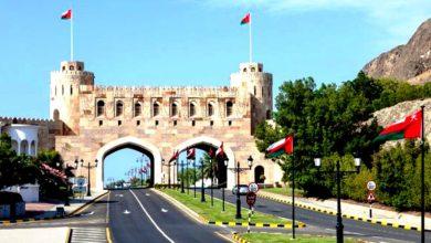 Photo of سلطنة عمان تدعو السياح إلى مغادرتها