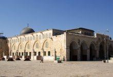 Photo of تعليق حضور المصلين إلى المسجد الأقصى بسبب كورونا