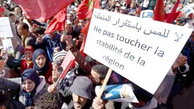 Photo of ماذا قال تقرير الخارجية الأمريكية عن حقوق الإنسان بالصحراء المغربية؟
