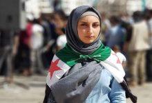 Photo of مراسلة سورية تفوز بجائزة الشجاعة الصحفية لعام 2020