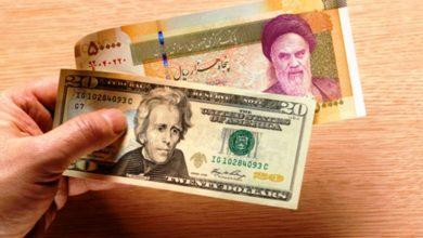 Photo of إيران تحذف أربعة أصفار من عملتها الوطنية وتغيّر اسمها