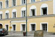 Photo of النمسا تُحوّل منزل هتلر إلى مركز شرطة