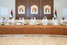 """Photo of الإمارات تعيد هيكلة حكومتها لتواكب """"عالم ما بعد كورونا"""""""