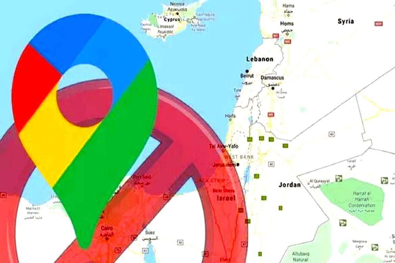 انتقادات واسعة لـ جوجل و أبل بعد إخفاء فلسطين من تطبيقات الخرائط